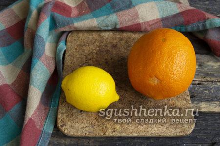цитрусовые помыть