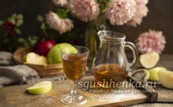 яблочное вино в домашних условиях
