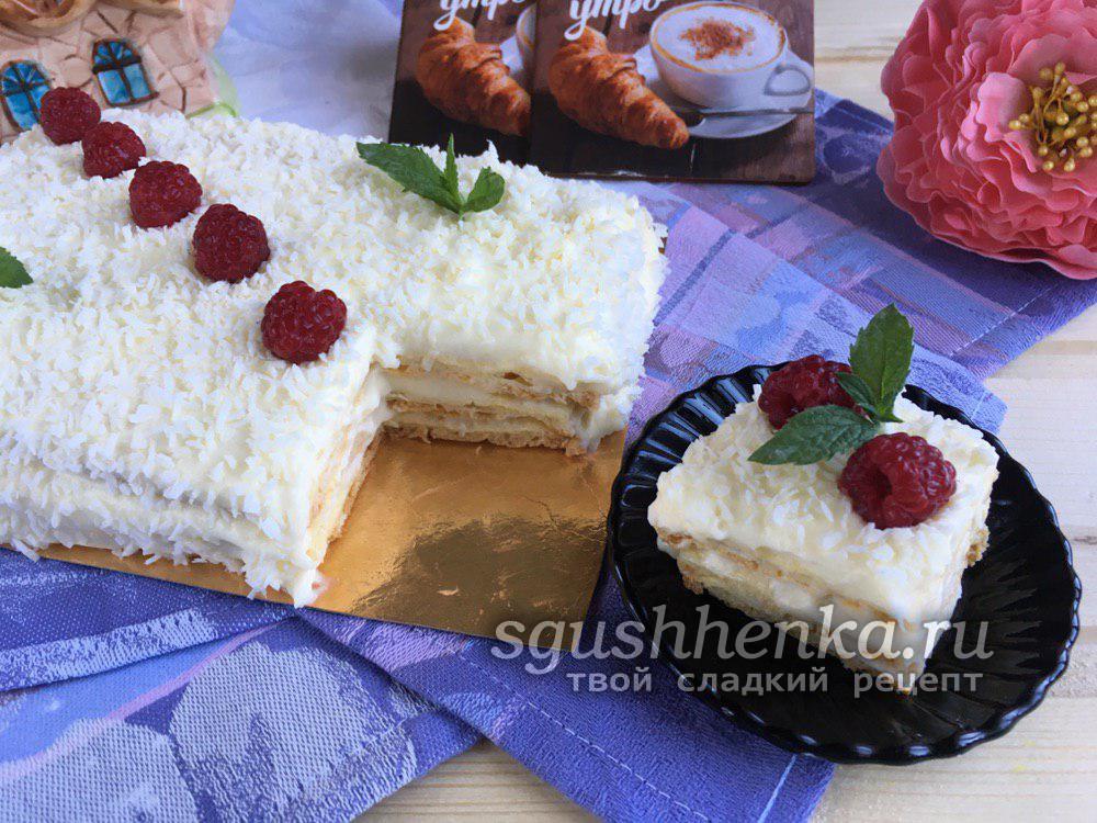 райское блаженство Заварной торт