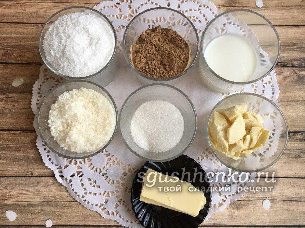 ингредиенты для баунти