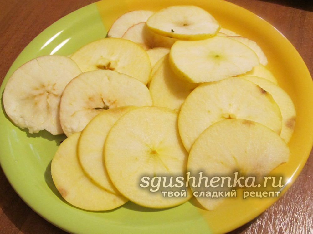 нарезать яблоки пластинками