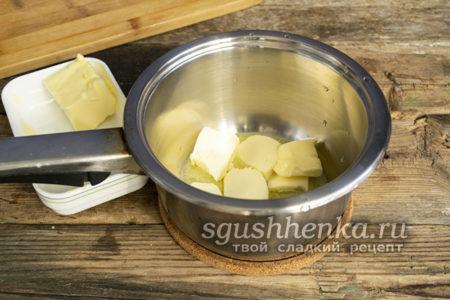 нарезать сливочное масло