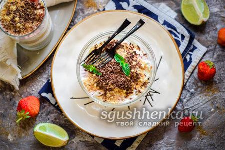 знаменитый десерт Черный лес