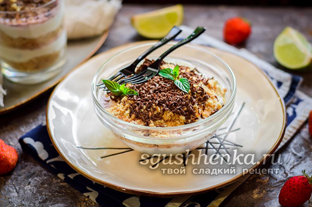 знаменитый десерт черный лес в домашнем исполнении