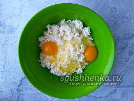 вбить яйца