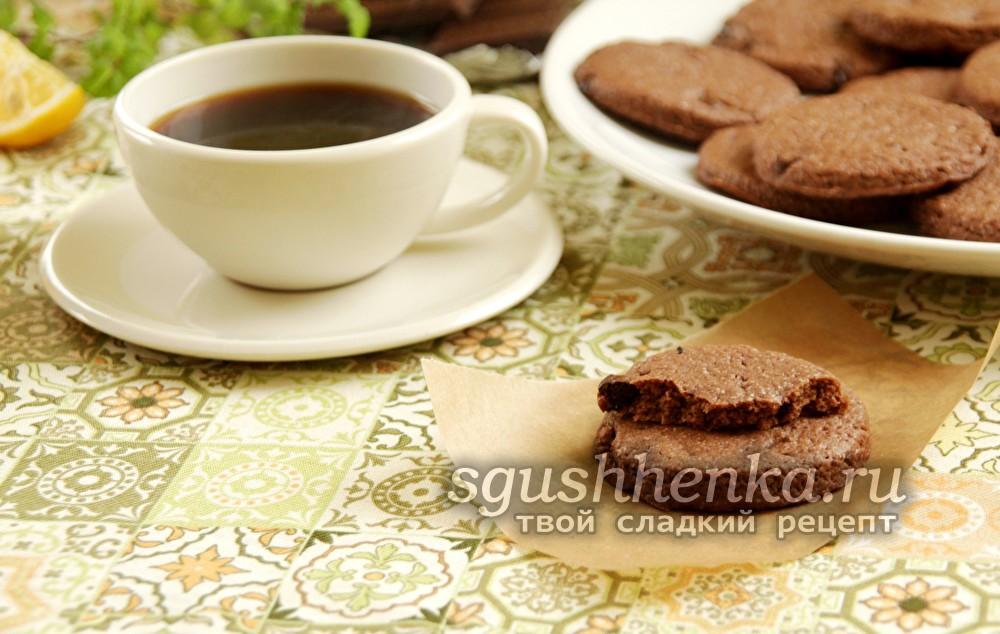 печенье с какао Эсмеральда