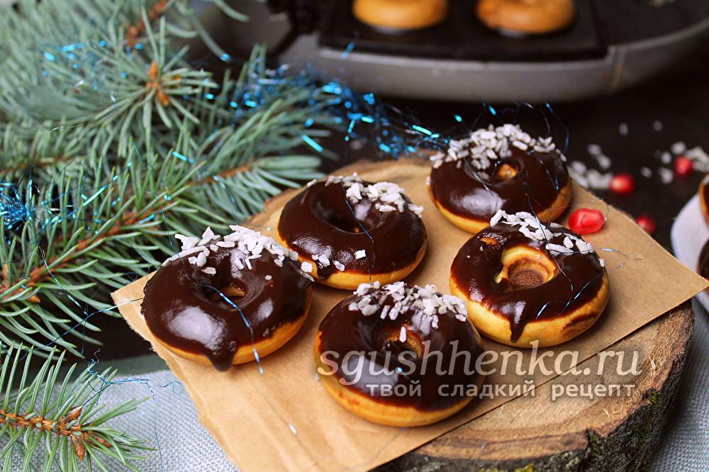 пончики - вкуснятина из детства
