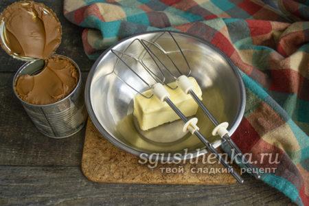 взять масло для крема
