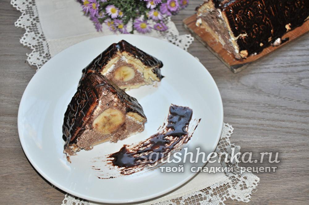 торт творожный домик из печенья и творога без выпечки