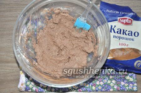 добавить какао порошок