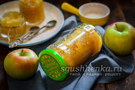 варенье из яблок с курагой на зиму