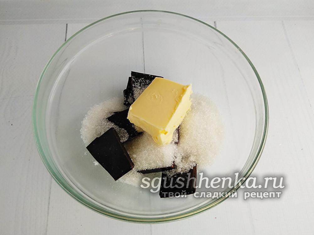 шоколад с маслом и сахаром