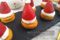 десерт Колпак деда Мороза