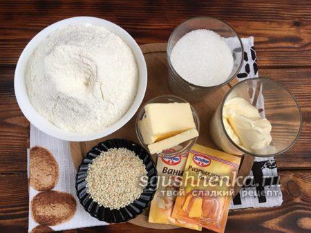 ингредиенты для печенья по старинному рецепту