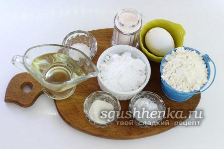 ингредиенты для печенья Мышки