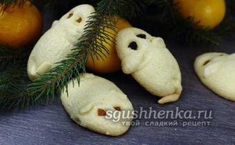 вкусное печенье «Мышки» на Новый год