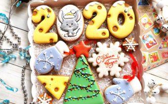 Пряники на Новый год 2020 своими руками: рецепты с фото