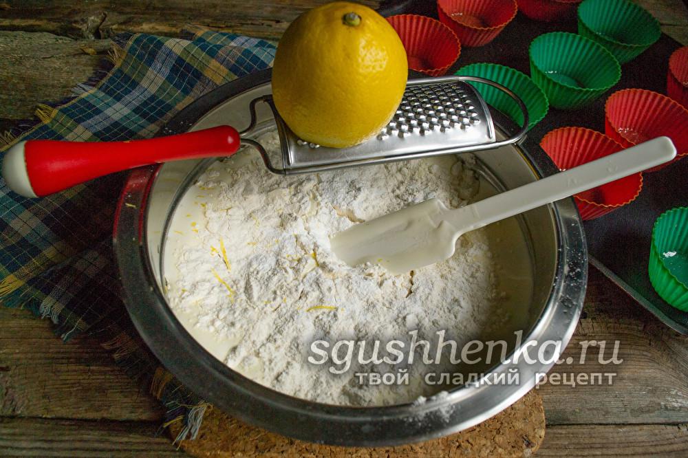 натереть лимон на терке