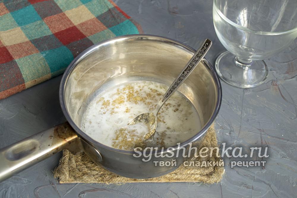 растворить желатин в молоке