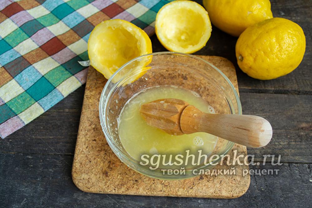 как сделать конфеты из лимонов