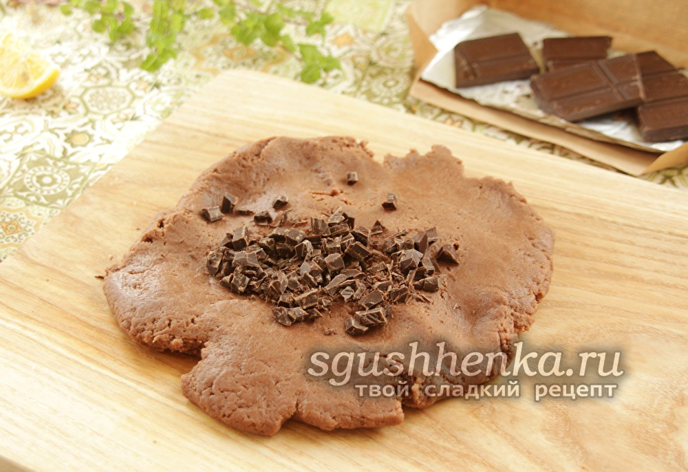 печенье с шоколадной крошкой своими руками