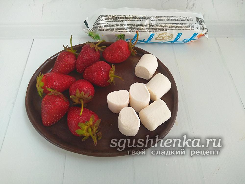 ингредиенты для новогоднего десерта