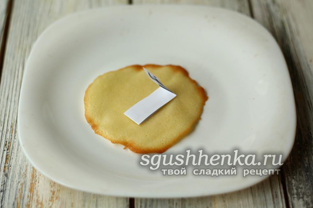 листок с предсказанием в печенье