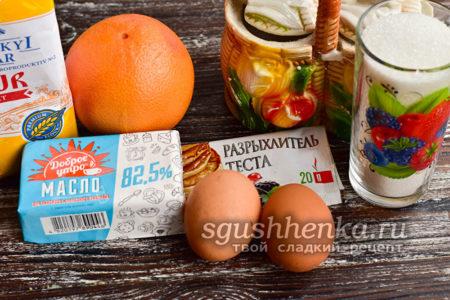 ингредиенты апельсинового кекса