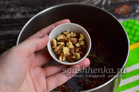 всыпать грецкие орехи