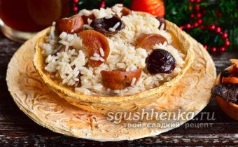 кутья из риса с компотом и сухофруктами