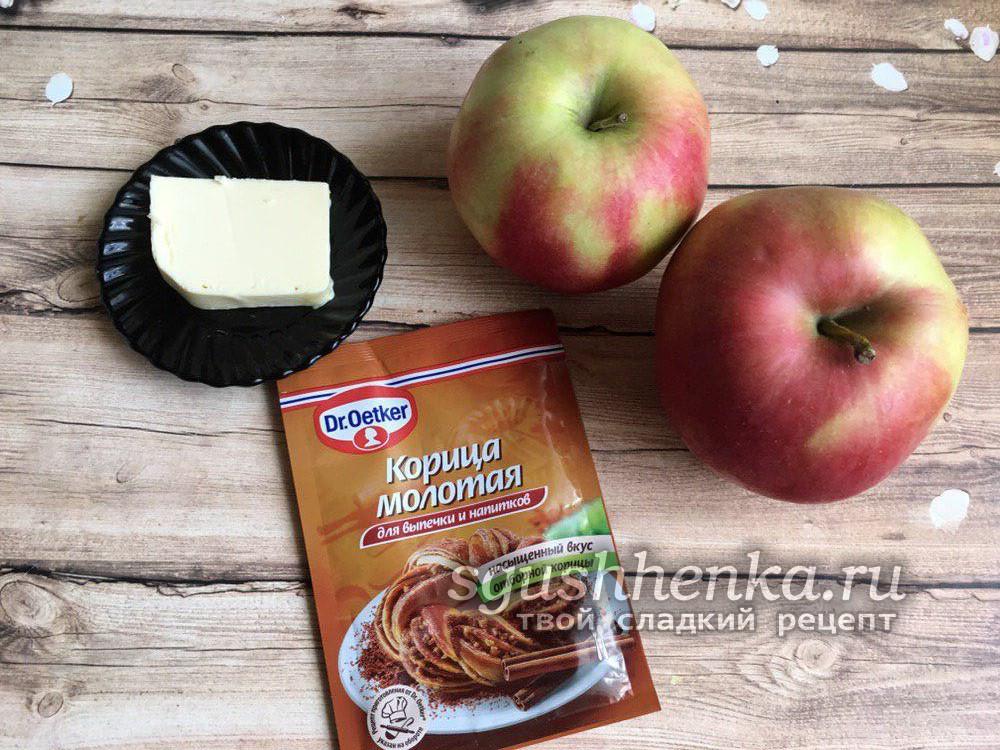 яблоки тушим