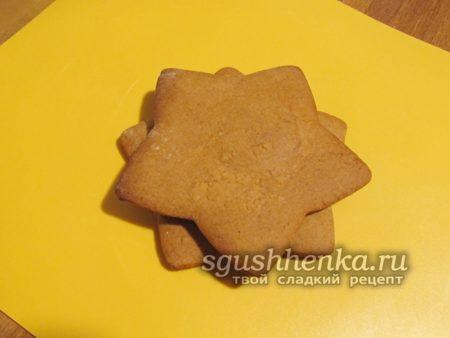 установить печенье