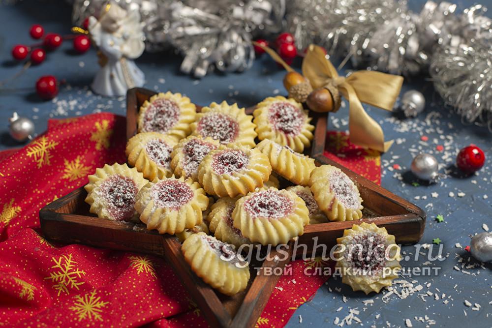 печенье Курабье бакинское по ГОСТу в домашних условиях