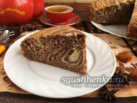 простой пирог Зебра