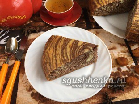 самый вкусный пирог зебра