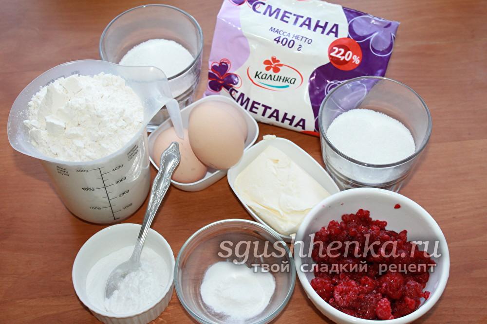 Пироги с фруктами и ягодами