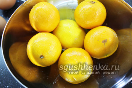 промыть цитрусовые