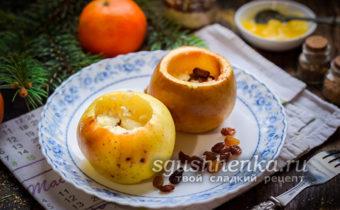 яблоки, фаршированные творогом, запеченные в духовке