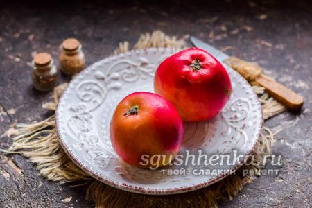 просушить яблоки