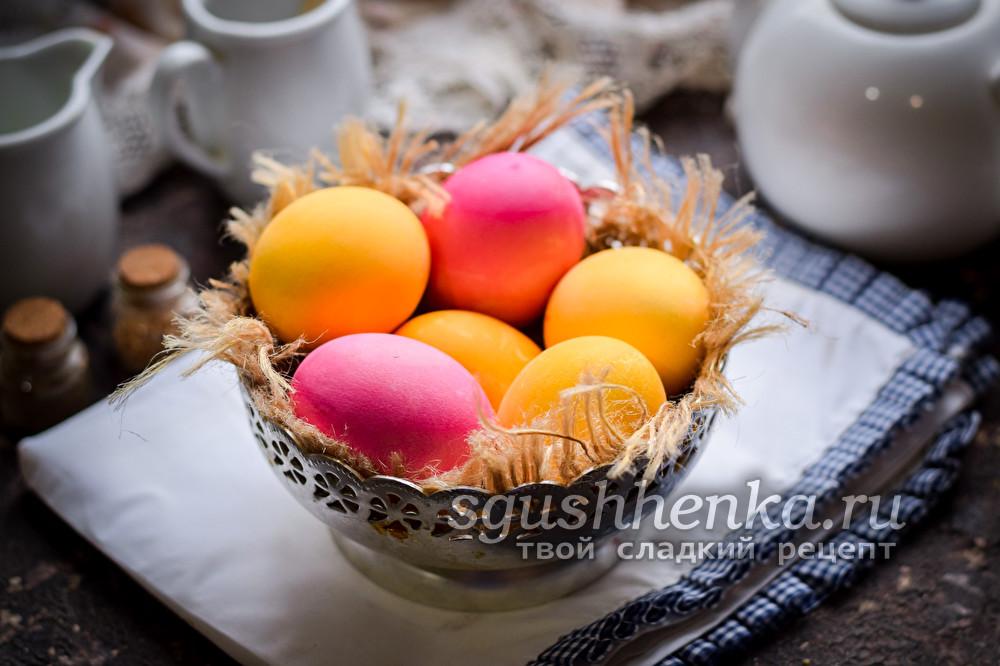 Как покрасить яйца свеклой, морковью и куркумой на Пасху