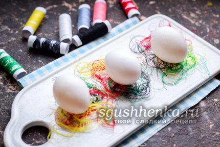 уложить яйцо в центр ниток