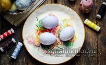 Как покрасить яйца при помощи ниток