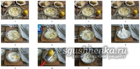 мастер класс приготовления крема чиз