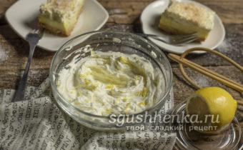 Крем-чиз для торта со сливками, творожным сыром и сгущенкой