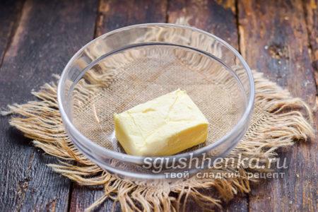 сливочное масло переложить в миску