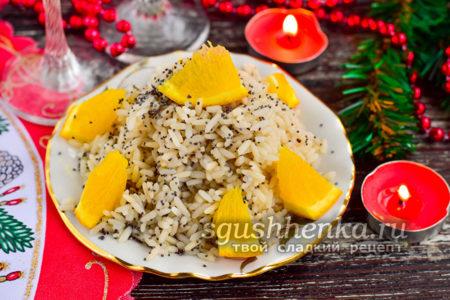 кутья из риса с апельсиновым соком
