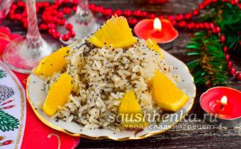 кутья из риса с апельсиновым соком на рождественский стол
