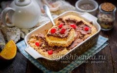 Насыпной пирог с творогом и яблоками в духовке