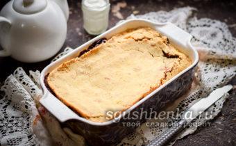 Насыпной пирог с вареньем в духовке