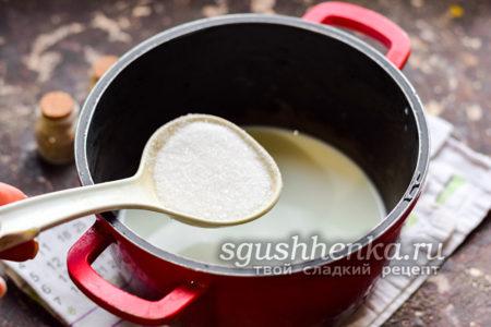 к молоку добавить сахар